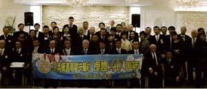 2019年3月21日 南陵RC40周年記念パーティ